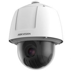 2567_camera_hikvision_ds_2df6236_ael